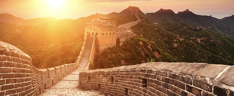 Inspirational China
